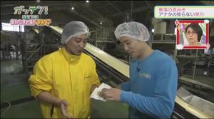 NHKガッテン 豆こうじ試食
