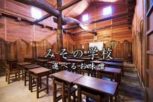 みその学校~愛知・味噌作り教室