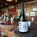 オリジナル日本酒「令和元年'19」
