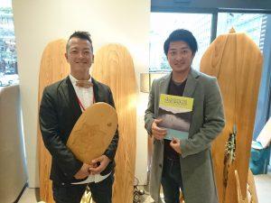 woodboardkuku