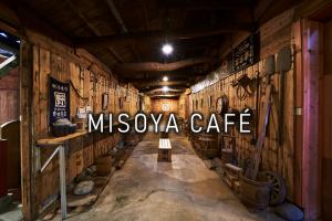 ミソヤカフェ misoyacafe
