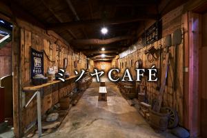 ミソヤカフェ@味噌蔵