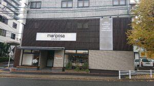 味噌作り 名古屋会場