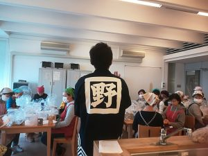 京都&大阪 豆味噌を仕込む会